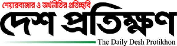 Desh Protikhon